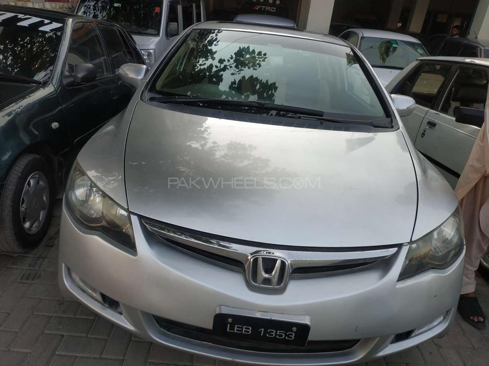 Honda Civic VTi Oriel Prosmatec 1.8 i-VTEC 2009 Image-1