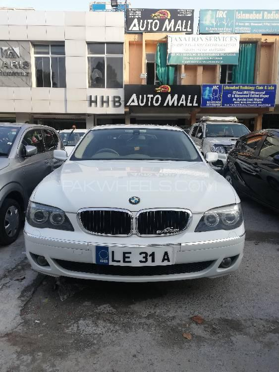 BMW 7 Series 745i 2005 Image-1