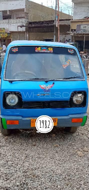 Suzuki Bolan VX (CNG) 1982 Image-1