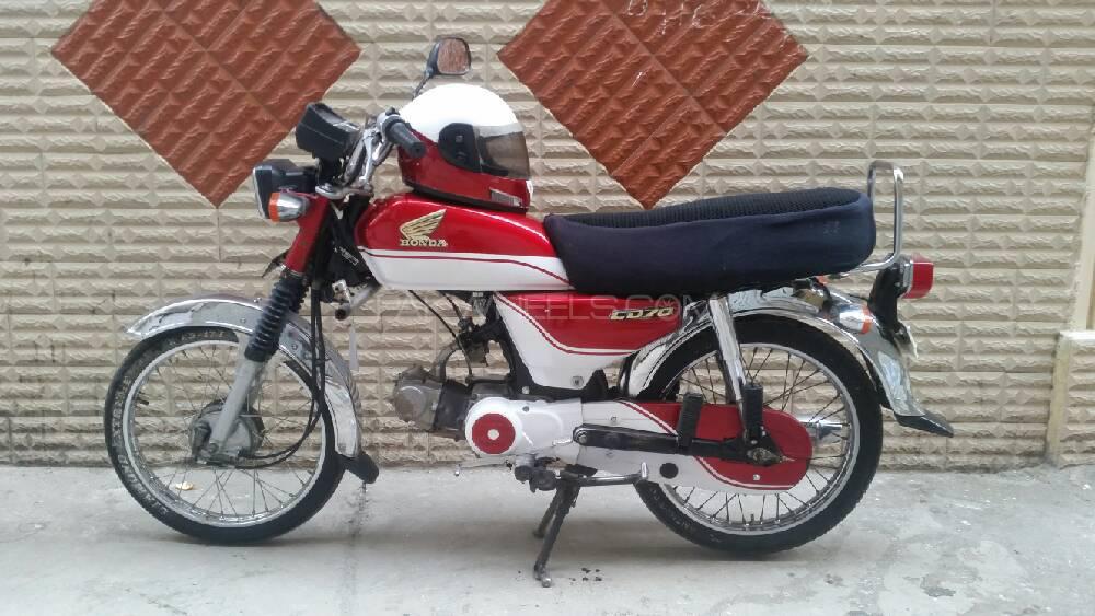 Honda CD 70 - 1992 Gutkoo Image-1