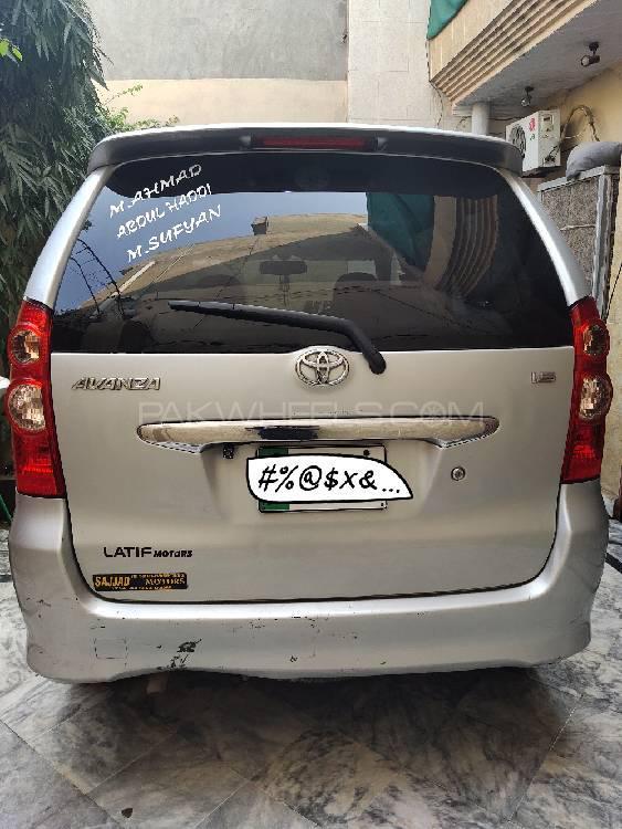 Toyota Avanza 2010 Image-1