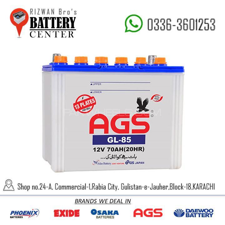 GL-85 Image-1