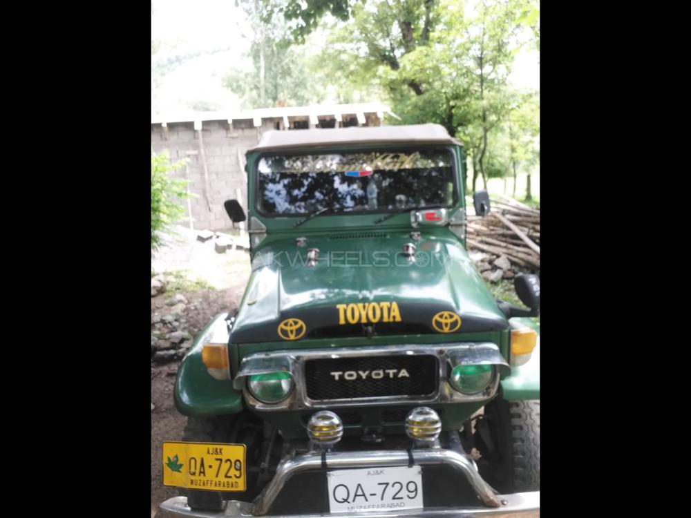 Toyota Land Cruiser Pickup 1985 Image-1