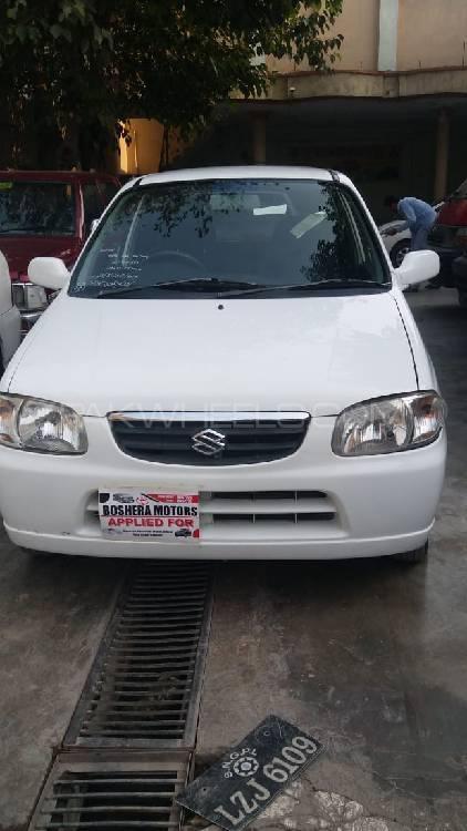 Suzuki Alto G 2004 Image-1
