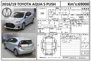 TOYOTA AQUA S (PUSH START) 2016 MODEL SILVER COLOUR 70,000 KM GRADE 4  SELLER'S COMMENTS ::: MAY ALLAH CURSE LIARS :::  Merchants Automobile offers highly reliable, transparent and competitive vehicle sale-purchase options, authenticated by reputable third party evaluations, and upholding highest technical & professional standards. Merchants Automobile is a name that signifies customer trust and we believe to have long term relationship rather then one time salesmanship  We ensure reliable vehicle assessments of all our vehicles through original auction report verification for unregistered cars and Pakwheels inspection certification for registered cars  We facilitate all our customers as per 3S & 4S modern dealership concept and We also offer attractive exchange deals with your old car to our new car