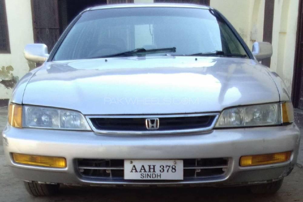 Honda Accord EX 1996 Image-1