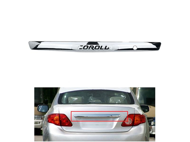 Chrome Rear Garnish For Toyota Corolla 2009-2012 in Lahore