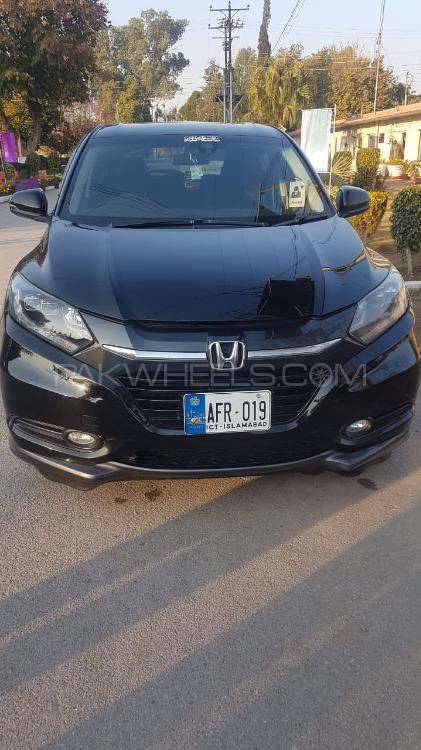 Honda Vezel S 2015 Image-1