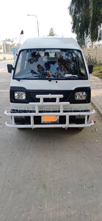 Suzuki Bolan 2015 Image-1