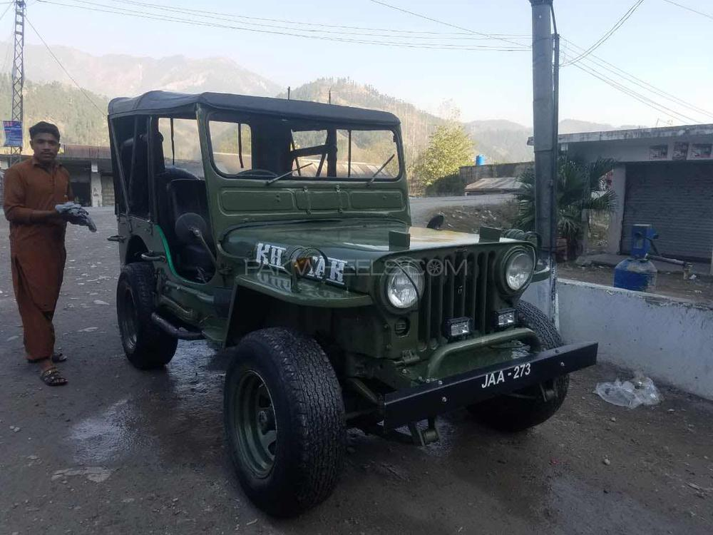 Jeep Other - 1952 Willy Image-1