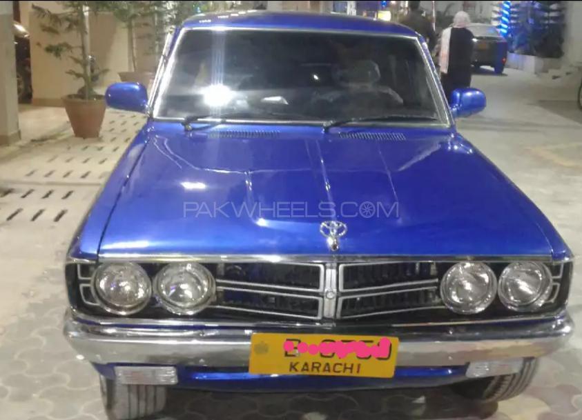 Toyota Corolla - 1973  Image-1