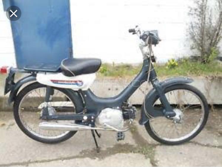 Honda 50cc - 1970  Image-1