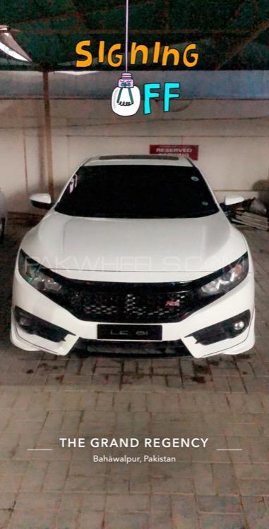 Honda Civic - 2016  Image-1
