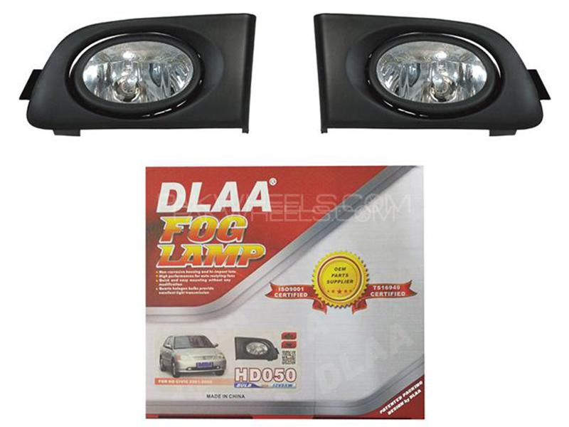 DLAA Fog Lights For Honda Civic 2001-2003 - HD050 Image-1