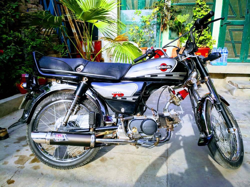 Super Asia SA 70 - 2013 Gipsy danger. Image-1