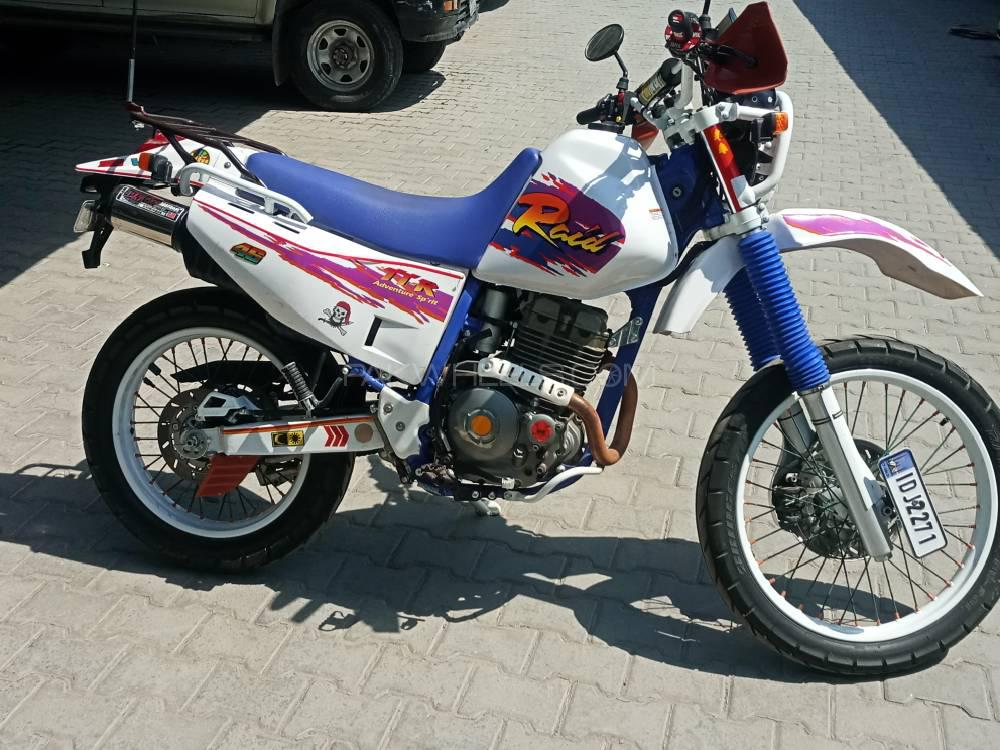 Yamaha TT-R250 - 1998 Yamaha TTR250 Image-1