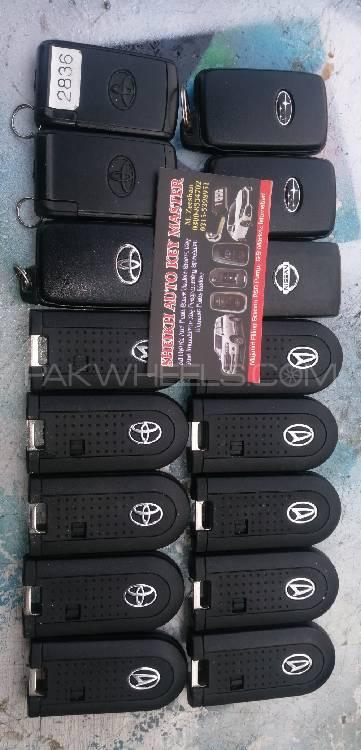 Auto Key Master Image-1