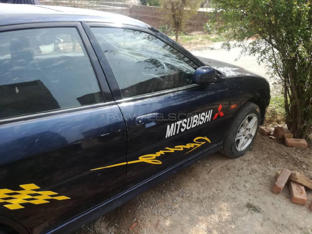 Mitsubishi Lancer - 1996 mitsubishi lancer 1996 Image-1