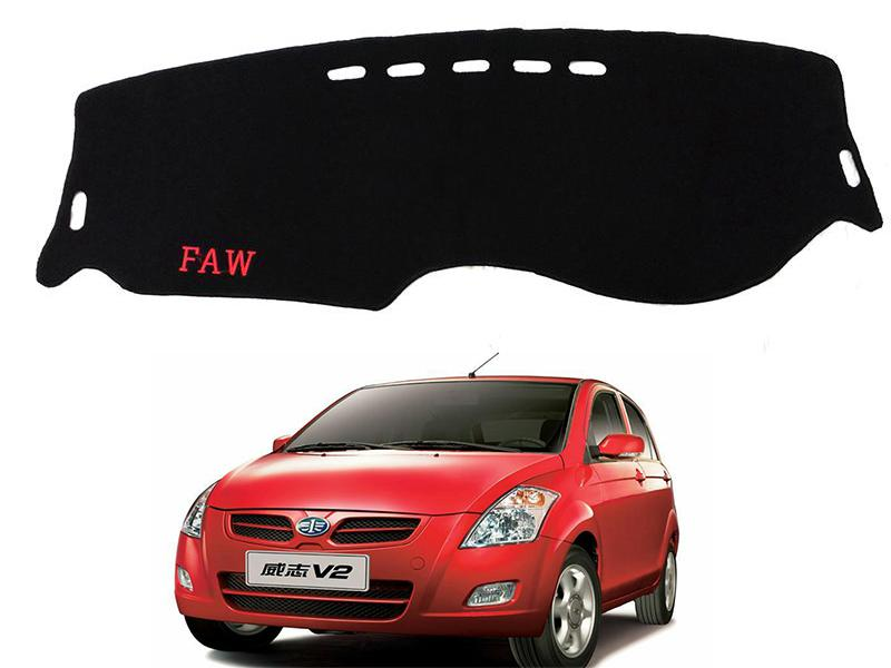 Faw V2 Dashboard Cover Carpet For 2013-2020 Image-1