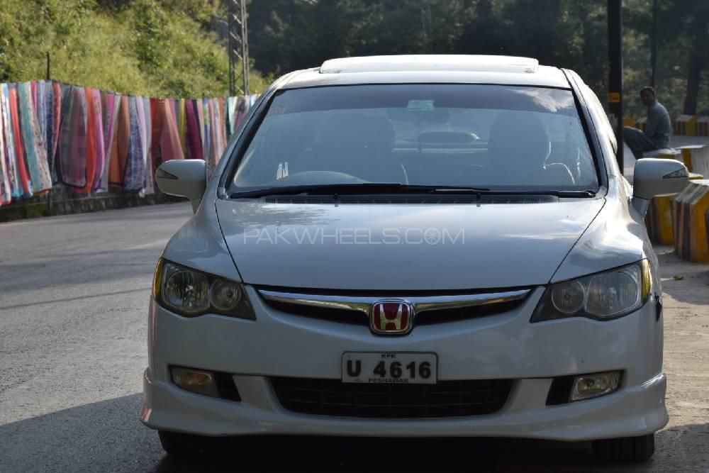 Honda Civic - 2007 King Image-1