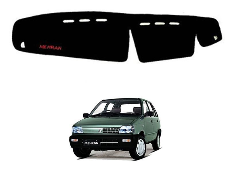 Dashboard Carpet For Suzuki Mehran 1988-2019 in Karachi