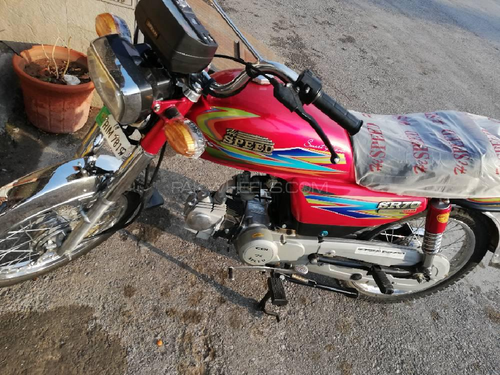 Eagle Super Speed 70 cc 2019 Image-1