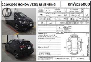 Used Honda Vezel Hybrid RS Honda Sensing  2016
