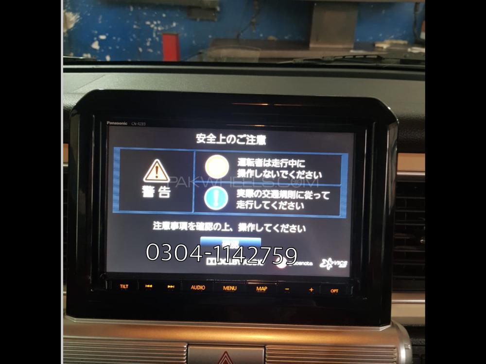 Panasonic CN-RZ82. CN-RZ83. CN-RZ72. CN-RZ73. MAP SOFTWARE CARD Image-1