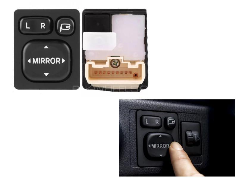 Toyota Corolla Genuine Side Mirror Adjuster Retractable Button 2014-2020 in Lahore