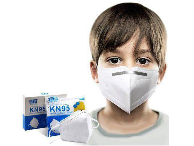 KN95 Children Face Mask Without Filter 1Pc Image-1