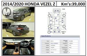 Used Honda Vezel Hybrid Z 2014