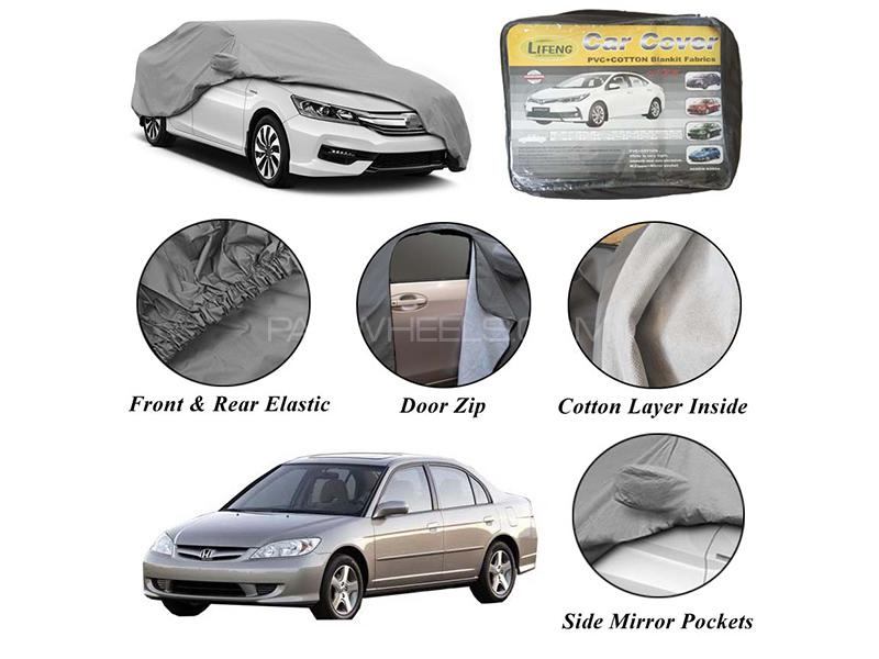 Honda Civic 2004-2006 Non Wooven Inner Cotton Layer Car Top Cover  Image-1