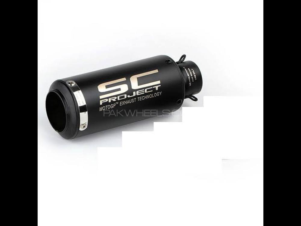 S.C project exhaust Image-1