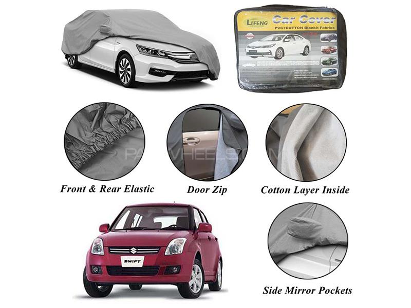 Suzuki Swift 2010-2020 Non Wooven Inner Cotton Layer Car Top Cover  Image-1