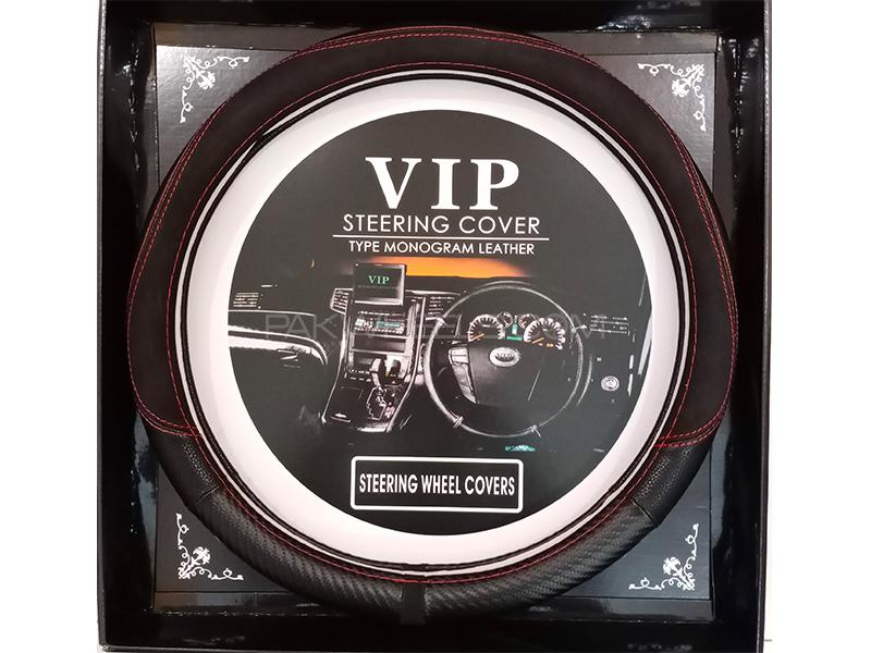 Universal Carbon Fiber Style Steering Cover - Black & Red Image-1
