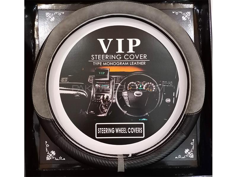 Universal Carbon Fiber Style Steering Cover - Grey Image-1