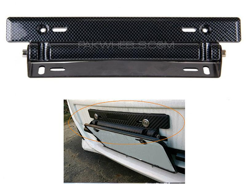Universal License Plate Tilter - Black Image-1