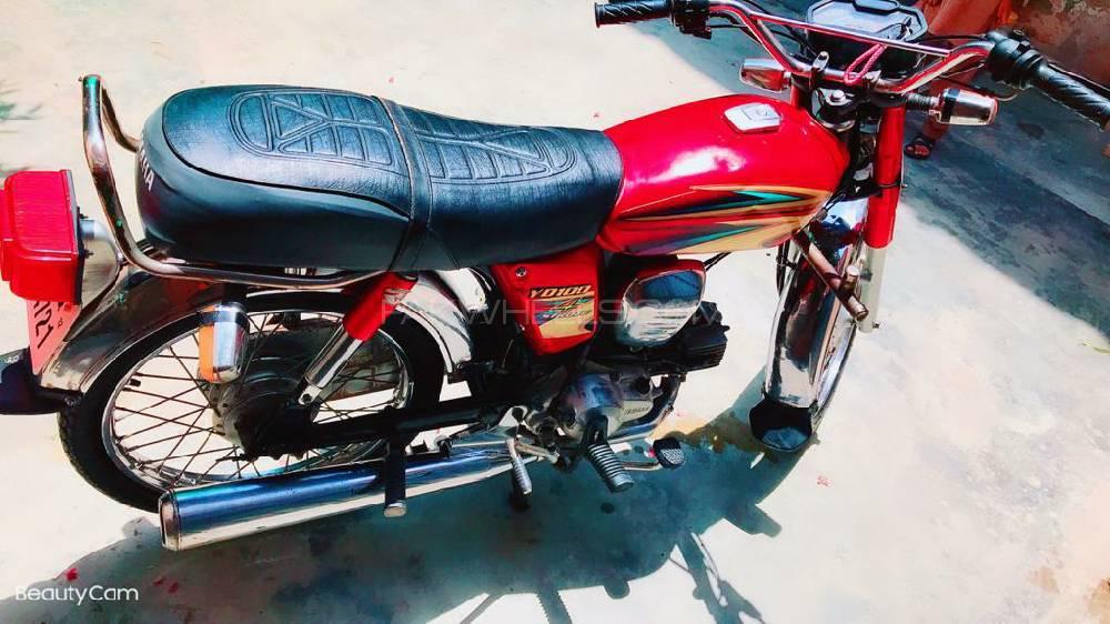 Yamaha 100 Price In Pakistan