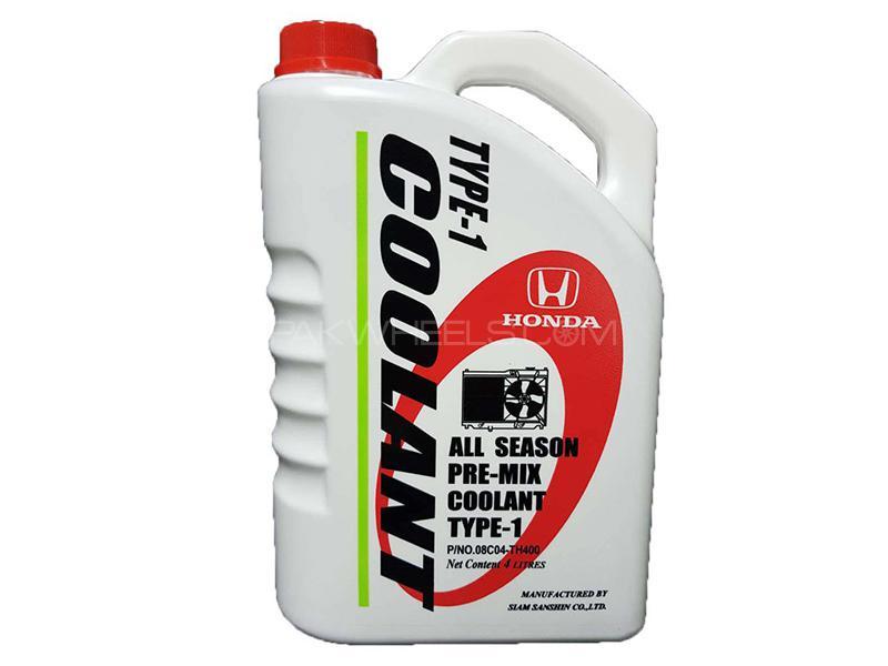Honda Genuine Coolant - 1 Litre Image-1