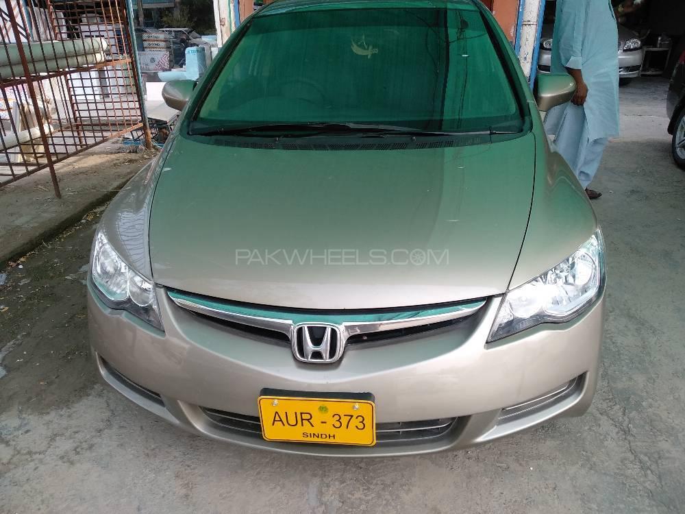Honda Civic VTi 1.8 i-VTEC 2010 Image-1