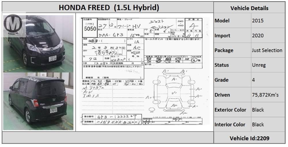 Honda Freed Hybrid 2015 Image-1