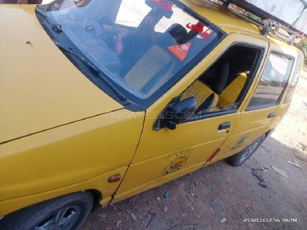 Suzuki Other 1993 Image-1
