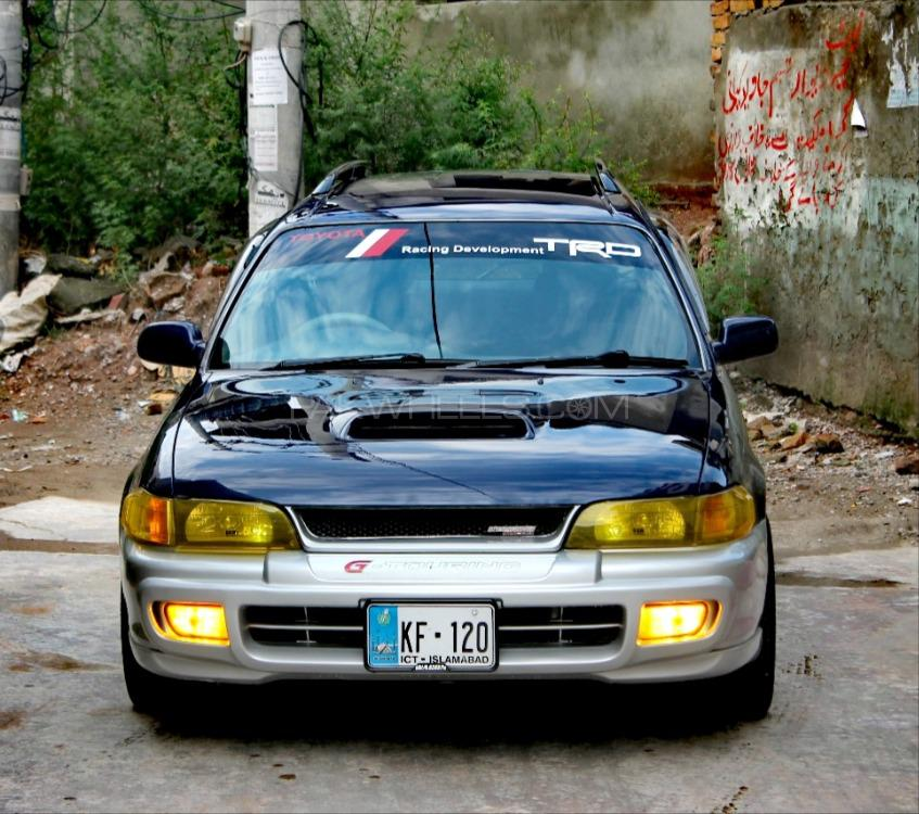 Toyota Corolla - 1997  Image-1