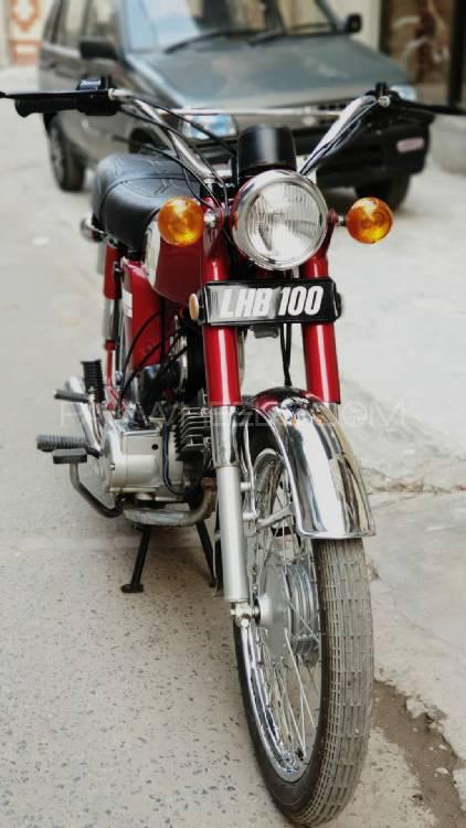 DYL YB 100  1982 Image-1