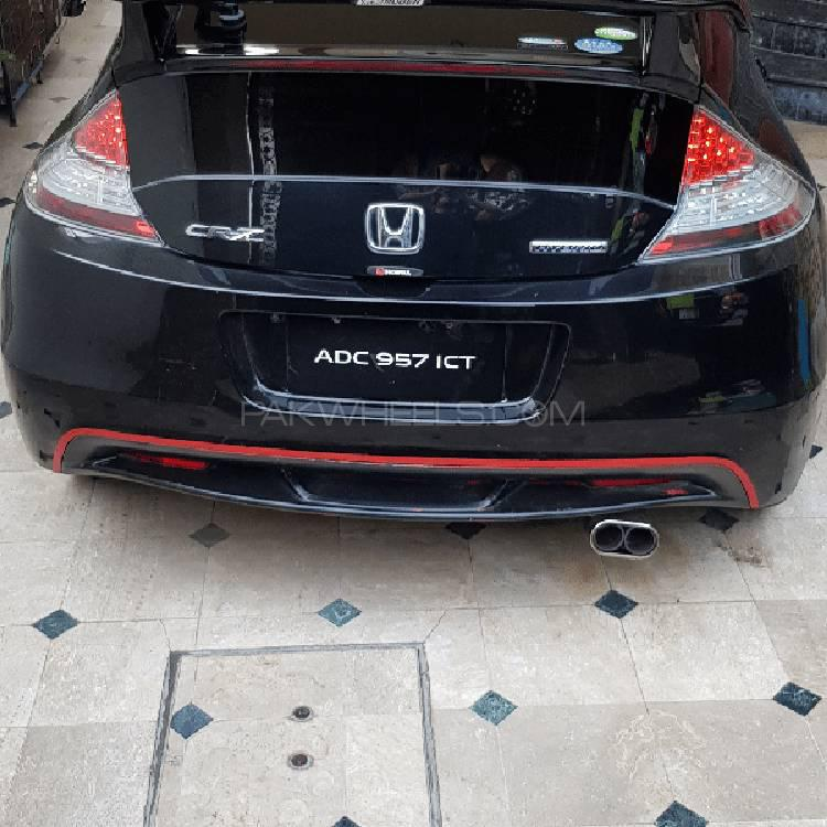 Honda CR-Z Sports Hybrid 2011 Image-1