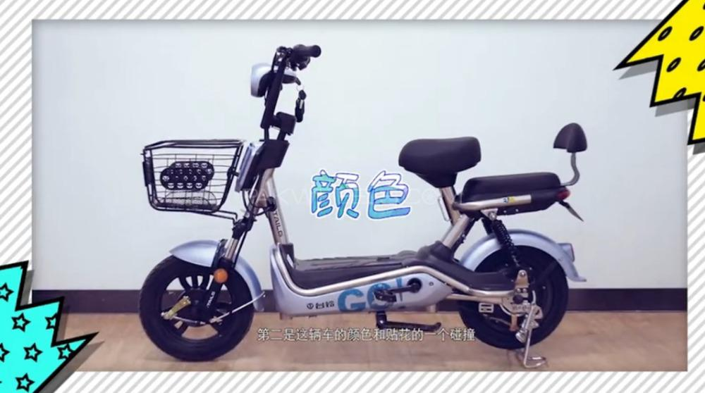 Chinese Bikes Other - 2020  Image-1