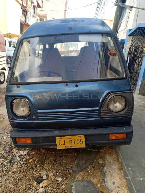 Suzuki Bolan VX (CNG) 1994 Image-1