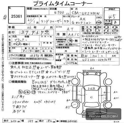 Diagram Of A Plant Bud moreover Sirius Satellite Radio Wiring Diagram likewise Toyota Land Cruiser 2009 For Sale In Karachi 839504 together with Web Diagram Generator besides 8 Port Rs232 Pci Serial Port Card Db25. on wiring diagram program online