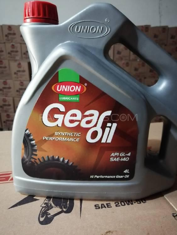 Gear oil (4L) API GL 4, SAE-140 Image-1