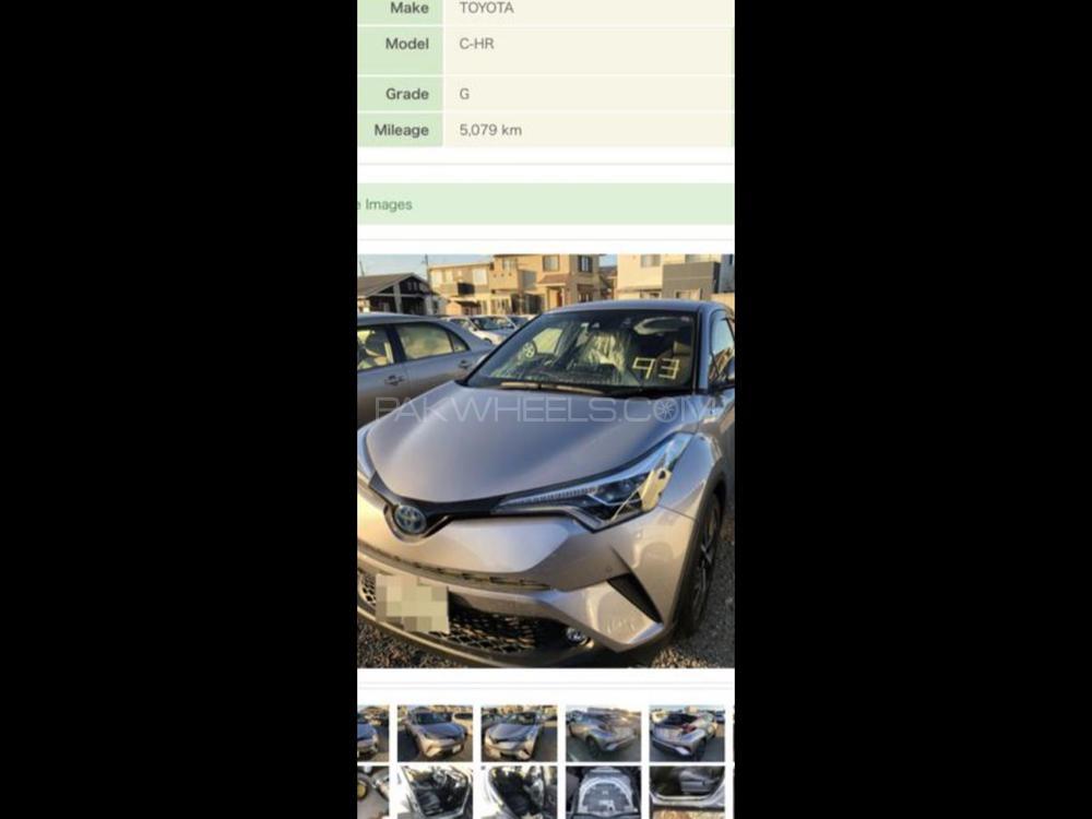 Toyota C-HR 2019 Image-1